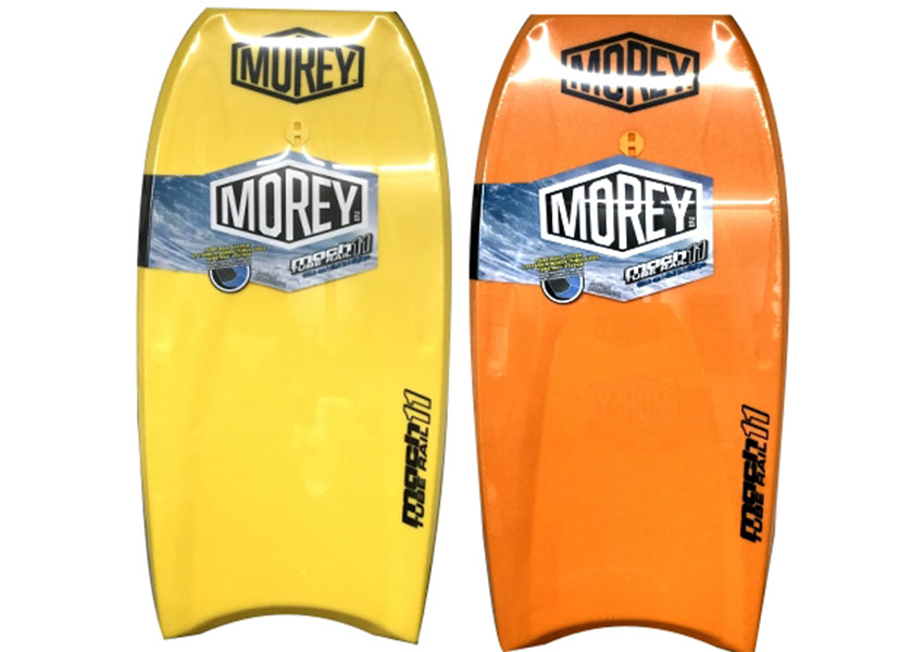Morey Mach 11 Tube Rail